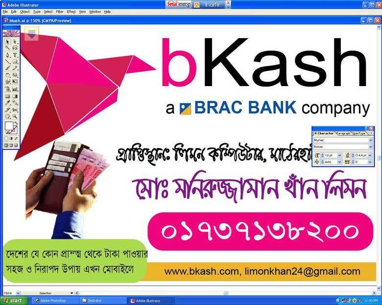 Online Bkash Account Login