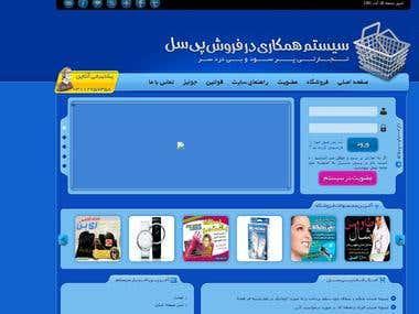 farsi affiliate website