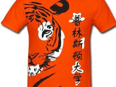 T-shirt Design for Chinese-related Tour Company