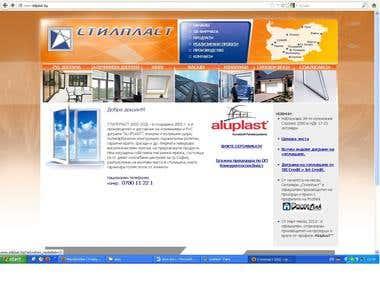 www.stilplast.bg