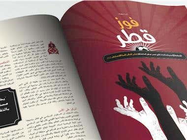 Unipath Magazine