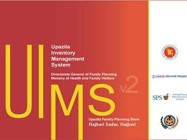 Upazila Inventory Management System (UIMS)