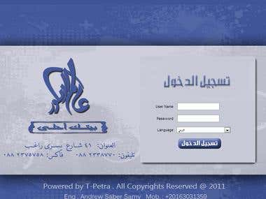 aalm-el-decor.com