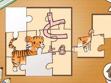 Jigsaw for hirakana