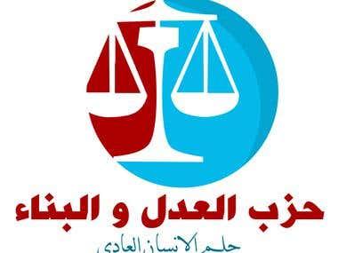 Justice & Constrution party logo