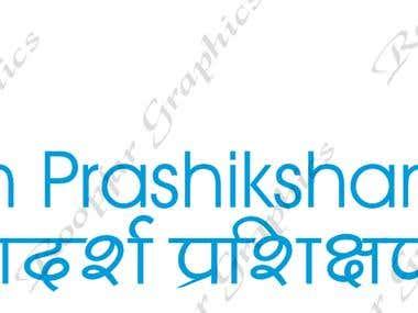 Logo Designing..