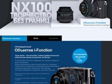 Samsung Camera Microsite (Eng>Rus)