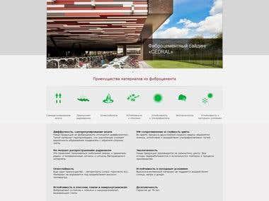Сайт EternitBaltic.by