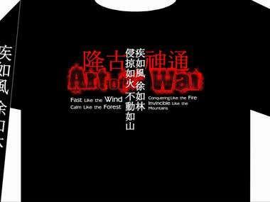 Art of War - black t-shirt design, color separated