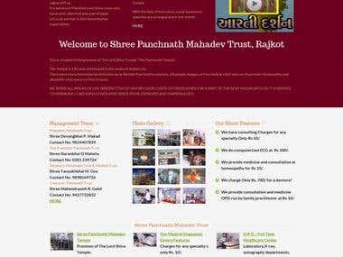 Shree Panchnath ahadev Trust