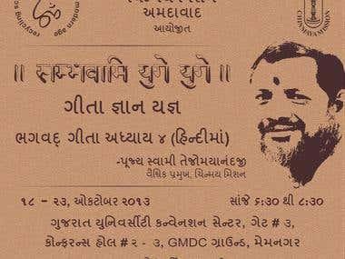 Chinmaya Mission Gujarati Hoarding