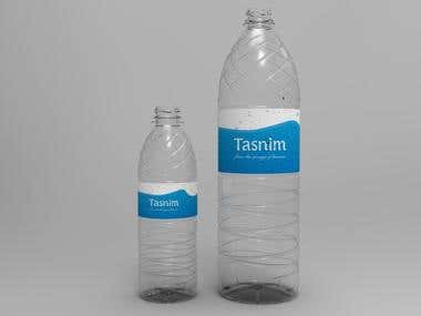 Tasnim water bottle