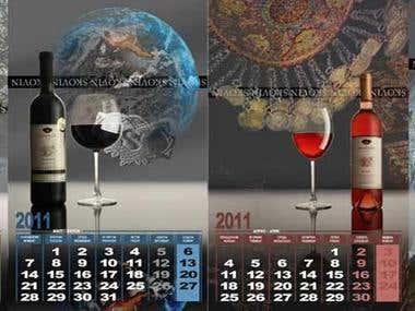 Skovin winery calendar 2011