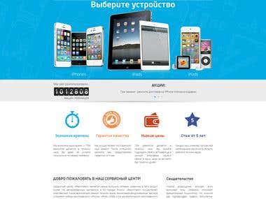 Website design for Russian Client