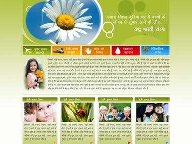 Rashtra bharti website