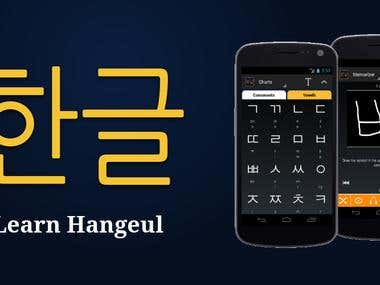 Pocket Hangeul Android App