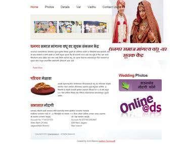 Metronome Website