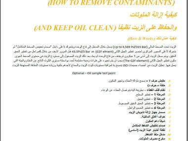 website translation from English to Arabic