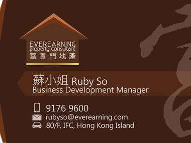 Company Logo and Stationary Design