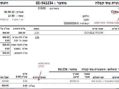 Edit PDF file.