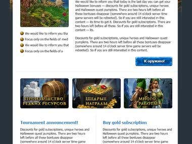 E-mail newsletter for strategy game.