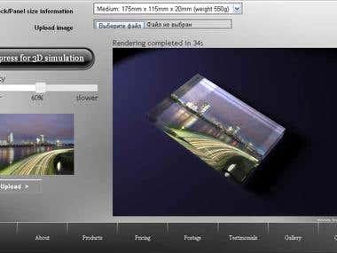 Acrylic 3D simulation