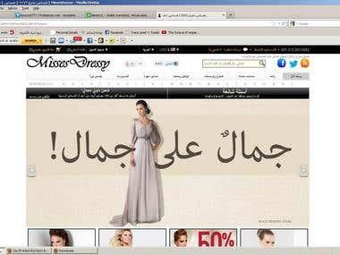 Translation of missesdressy,com website