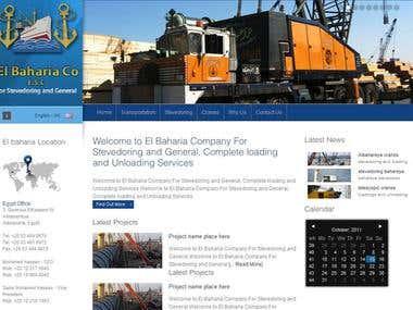 Elbaharia Company for Stevedoring