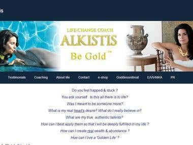 Alkistis