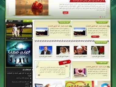 Noha Salama Personal website