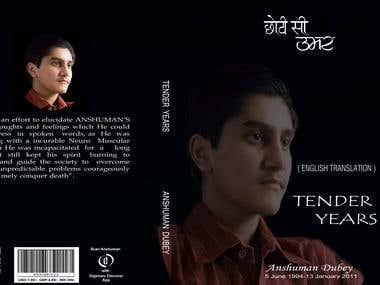 Choti si Umar-Tender Years