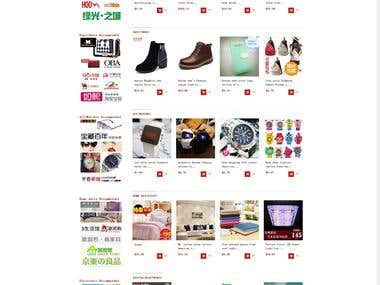 Taobao/Tmall/Paipai agent site for Arabic