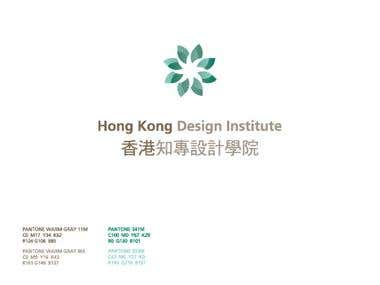 Logo design proposal for the Hong Kong Design Institute