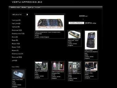 Phones Website Translation & SEO.