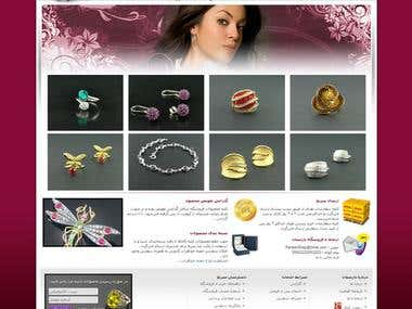 Jewellery template (Joomla)