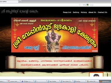 Website for a Temple http://veppinmoodutemple.in/