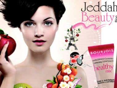 Jeddah Beauty Blog