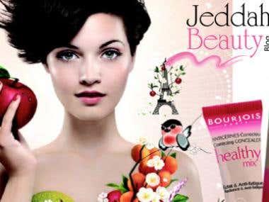 Jeddah Beauty Blog