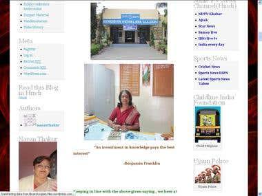 official kendriya vidyalya website