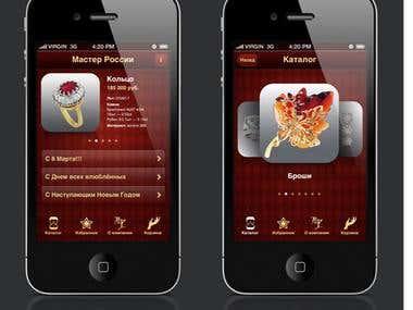 iOS. Jewelry store