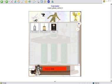 designer for e-shop of trophies
