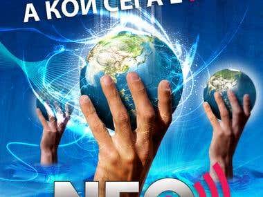 Internet Provider Ad Campaign