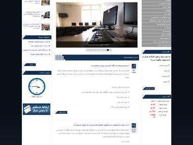 University website (PHP)