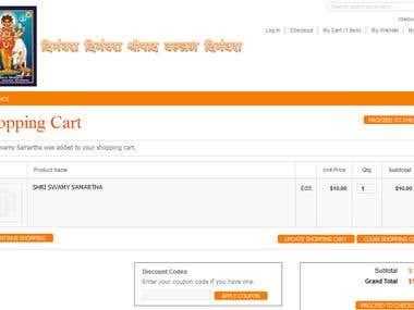 Shri Gurudev Datta e-Commerce Portal