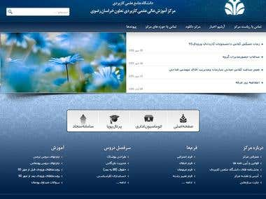 University website (Joomla)