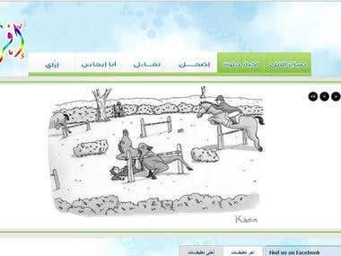 www.efr7.com