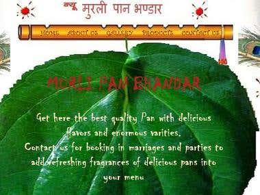 Murli Pan Bhandar
