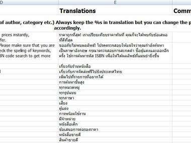 palmatiya - Translator - Thailand | Freelancer