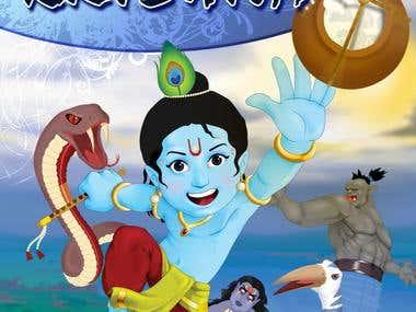 Bal Krishna Layout