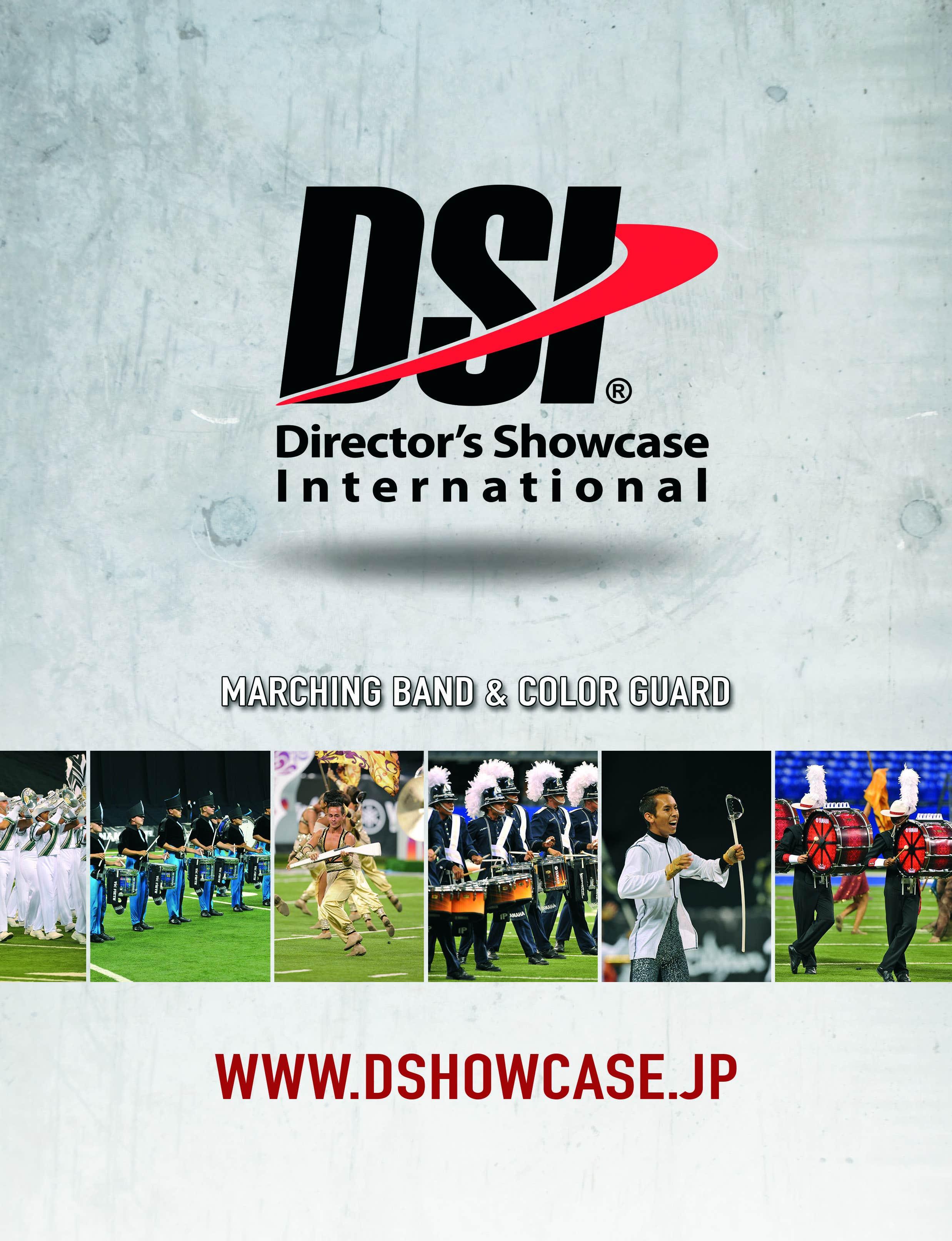DSI Catalog Japan edition